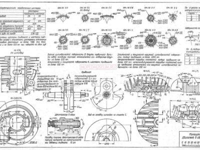 Мотоцикл К1Б. Чертежи узлов и деталей.