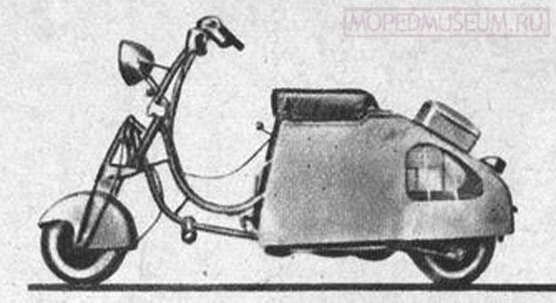 Моторный самокат