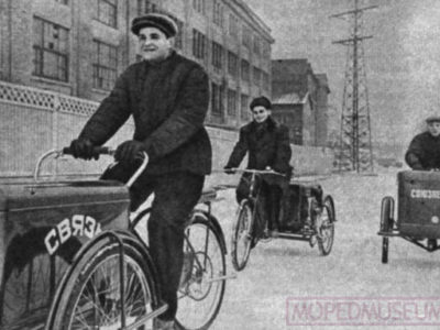 Грузовой трицикл (1957)