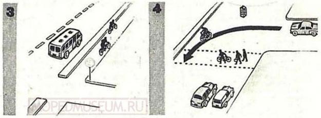 Для водителей мопедов