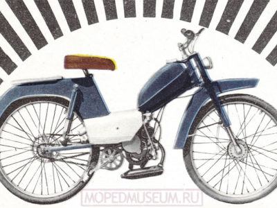 Легкий мопед МП-045 (1968-1969)