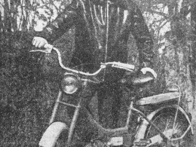 Мопед «Рига-9» (1974)