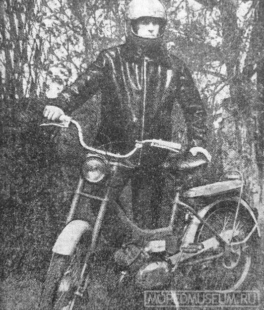 Мопед Рига-9