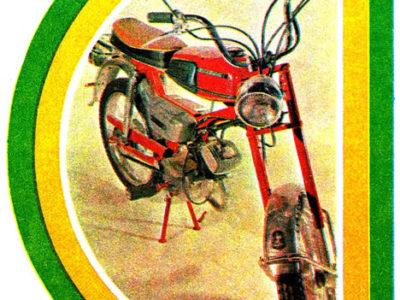 Мокик «Верховина-6» ЛМЗ-2.158 (1977-1981)