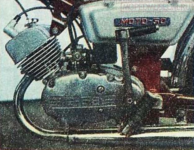 Верховина-6 - первый отечественный микромотоцикл