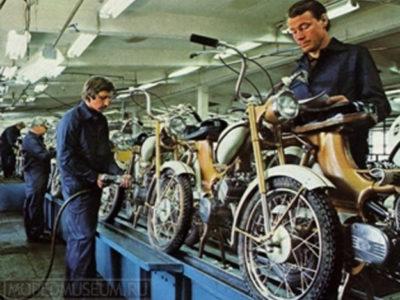 Мокик «Рига-16» РМЗ-2.116 (1976-1981)
