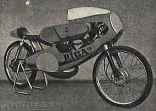 Рига—17C