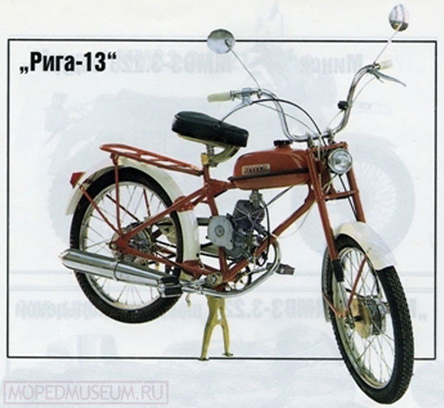 Советские мотоциклы, мотороллеры, мопеды