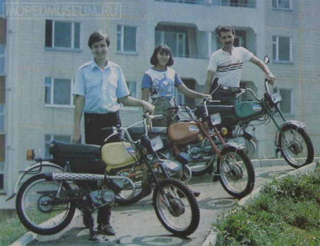 Львовский мотозавод - мокики, детские велосипеды
