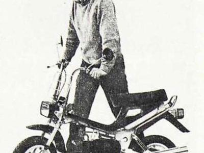 Мини-мокик «Стелла» РМЗ-2.134 (1987-1998)