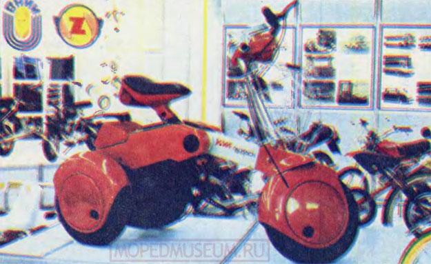 Автодизайн-88. Тематическая выставка.