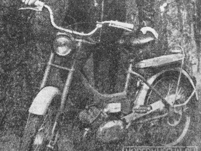 Мопед «Рига-9» (1971-1974)