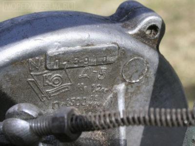 Двигатель Д5 (1961-1970)