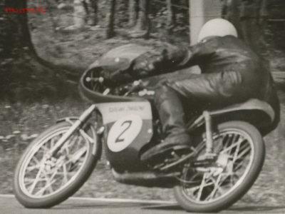 Шоссейно-кольцевой микромотоцикл «Рига-11С» (1970-1971)
