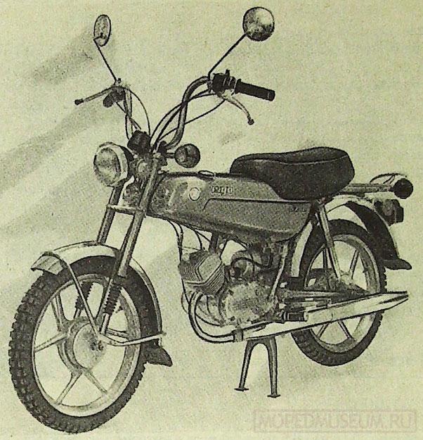 Мокик Рига-18 (1979)