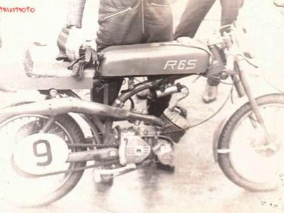 Шоссейно-кольцевой микромотоцикл «Рига-6С» (1968)
