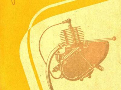 Велосипедный двигатель Д4К. Техническое описание