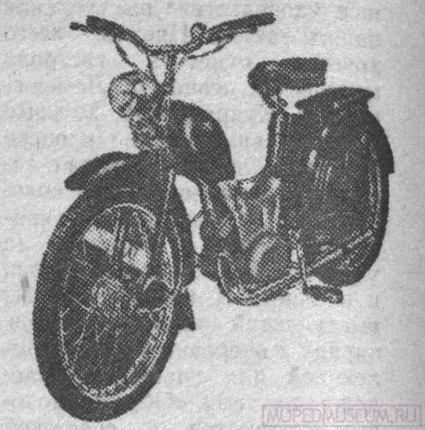 Мопед СР-2