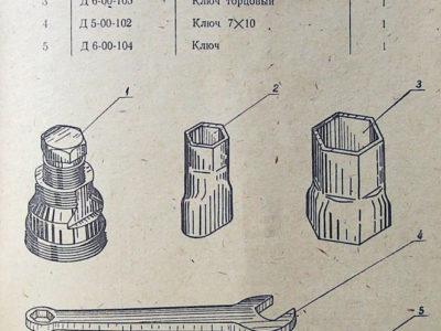 Двигатель Д-6 для мотовелосипедов. Техническое описание