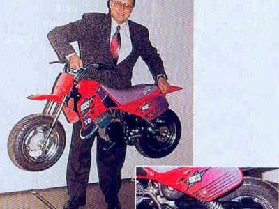 Микромотоцикл «Boss» (1993)