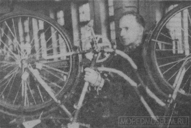 Велосипед № 1943120