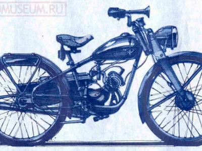Мотовелосипед К1Б «Киевлянин» (1945-1951)