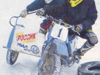 Детский кроссовый мотоцикл «Кроссик» (1998)