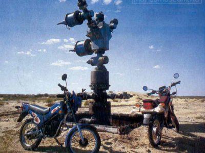Мокик ЗДК 2.103 «Пилот» (1995-2004)