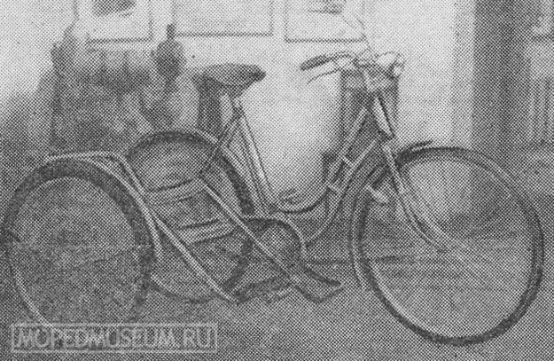 Детская прицепная коляска В-93