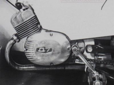 Двигатель Д-7 (1970-1974)
